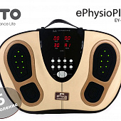 Физио аппарат OTO e-Physio Plus EY-900P
